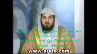 """Dürfen Frauen zu Fremden Männer """"Ich liebe dich für allah"""" sagen -shykh mohmd al3ryfi"""