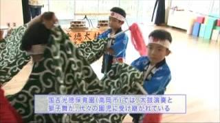 「つながる笑顔 富山NPOチャンネル」 第4回【福祉編】のうち、「株式...