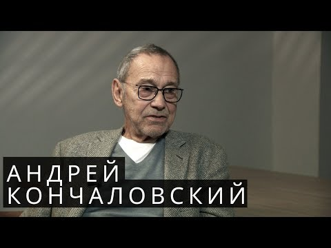 Режиссер Андрей Кончаловский о фильме «Грех»
