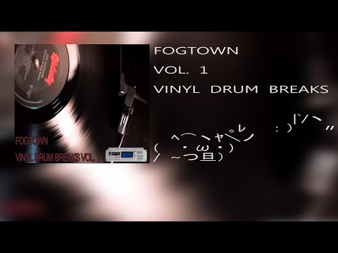 INEDIT VINYL DRUM BREAKS VOL. 1