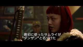 作品情報> 『ウルヴァリン:SAMURAI』 http://www.cinemacafe.net/spec...