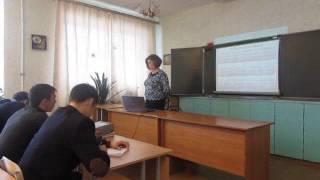 видео урок по обществознанию, преподаватель Нуркаева Р.Н.