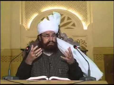 Tafsir Surah Taha Ayat 1 - 15 | Akram ut Tafasir by Hazrat Ameer Muhammad Akram Awan MZA