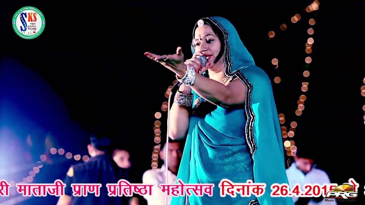 Sunderkand By Ramesh Bhai Ojha Full Mp3 Free Download - Mp3Take