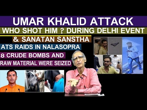 Umar Khalid  |Anti-Nationalist|JNU Student incident&Nationalist Sanatan Sanstha| By Dr Ram Puniyani.
