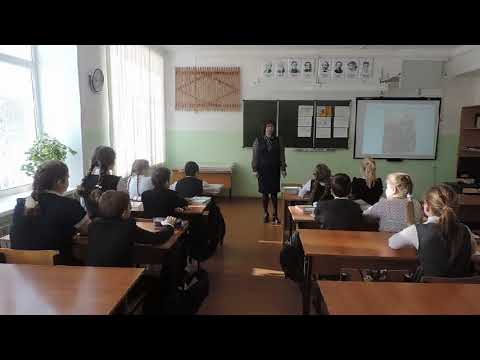 Урок литературы в 5 классе. Учитель Плахова Е. С.