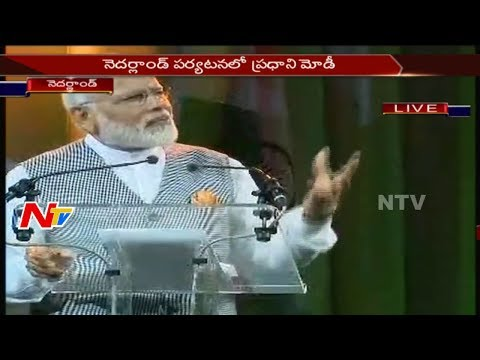 PM Narendra Modi Speech in Netherlands || #ModiInNetherlands || Europe Tour || NTV