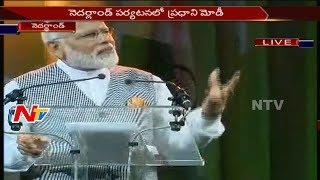 PM Narendra Modi Speech in Netherlands    Europe Tour    NTV