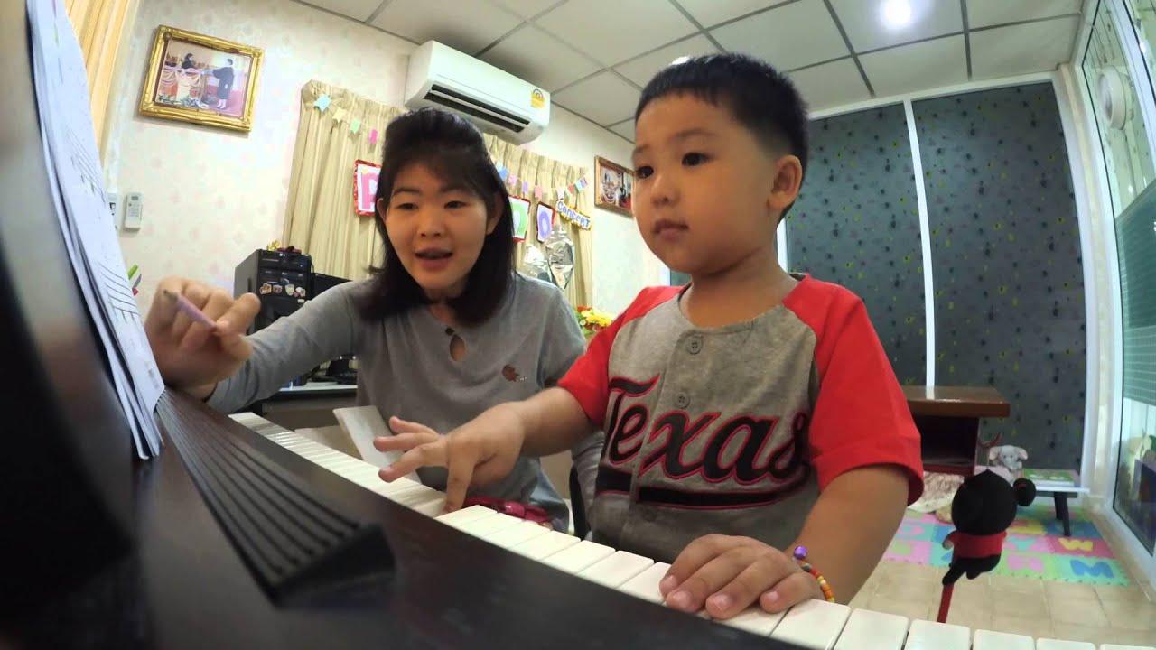 น้องเจ้าขุน (4 ขวบ)_บรรยากาศการเรียนเปียโนเด็กเล็ก