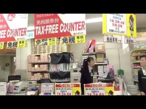 Stationary Tokyo wholesale price Shimojima