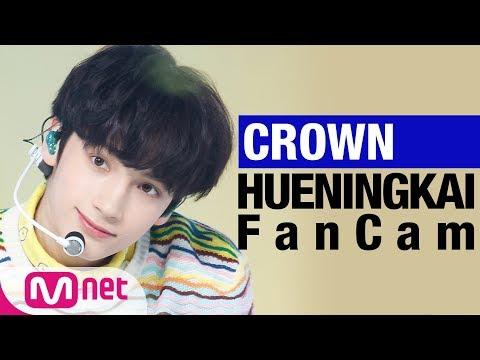 [FanCam] 어느날 머리에서 뿔이 자랐다 (CROWN) - TXT HUENINGKAI (투모로우바이투게더 휴닝카이) Focus
