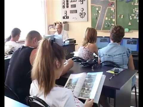 Автошкола Гарант в Егорьевске