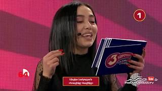 Ergir Te Karox Es / Ергир Те Карох Эс - 06.12.2019