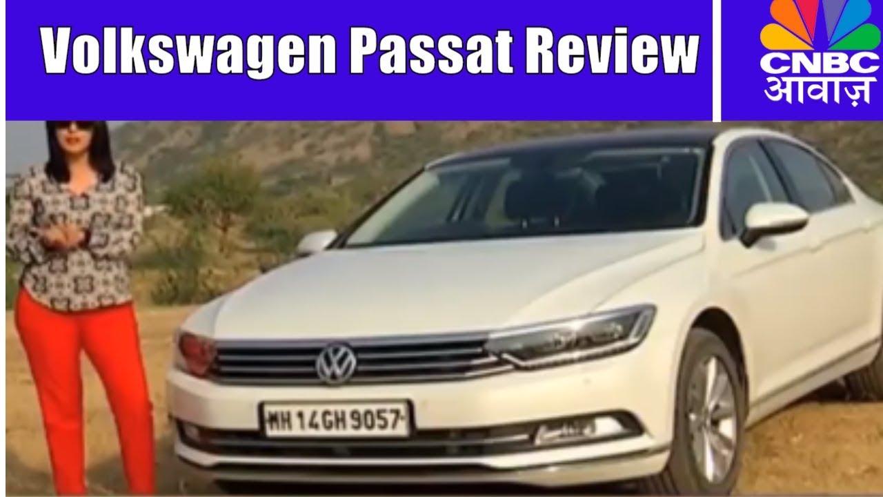 Volkswagen passat review 2017 autocar - Volkswagen Passat 2017 Review Volkswagen Passat 8th Generation Cnbc Awaaz