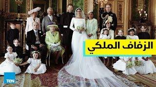 كم بلغت تكلفة حفل زفاف الأمير هاري وميغان ماركل؟
