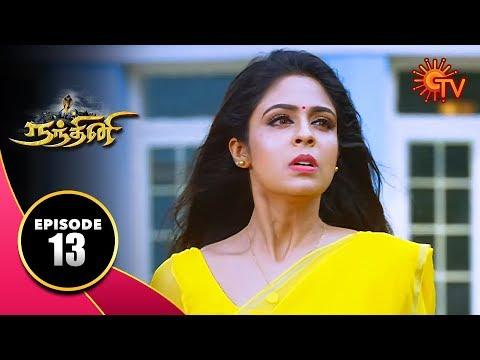 Nandhini - நந்தினி | Episode 13 | Sun TV Serial | Hit Tamil Serial