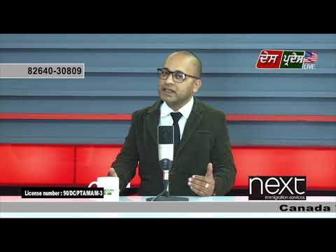 Des Pardes Live With Next Immigration Services 10 April 2018