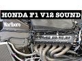 ?HONDA F1 V12 SOUNDS?McLaren HONDA MP4/6 Engine Fire UP!!