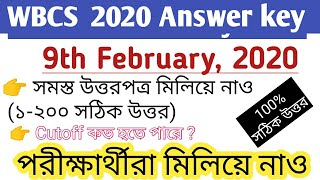 WBCS Preliminary exam 2020 questions paper and full answer key pdf