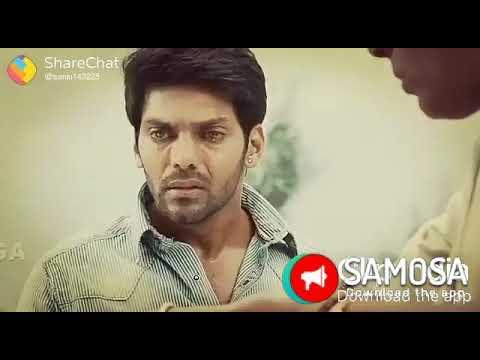 Gunde chappudaagi pothundi [love feeling song].