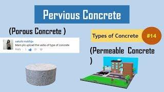 What is Pervious Concrete? || Porous Concrete || Permeable Concrete || Types of Concrete #14