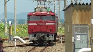 JR青森駅 EF81形 4番線入線(215系 甲種輸送) 2021.05.25