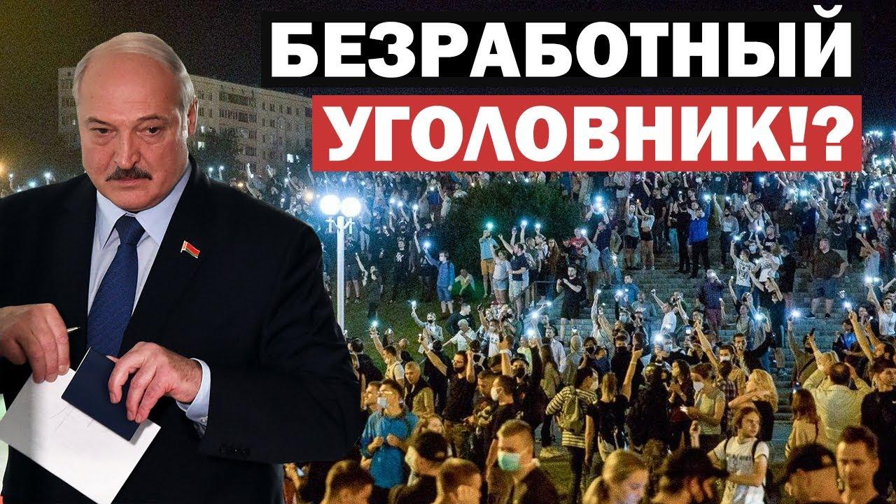 Четыре дня противостояния в Беларуси 💣