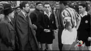 Juventus - Inter: La partita fantasma...
