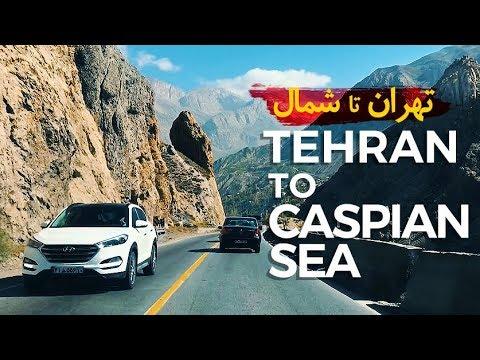 Tehran to Caspian