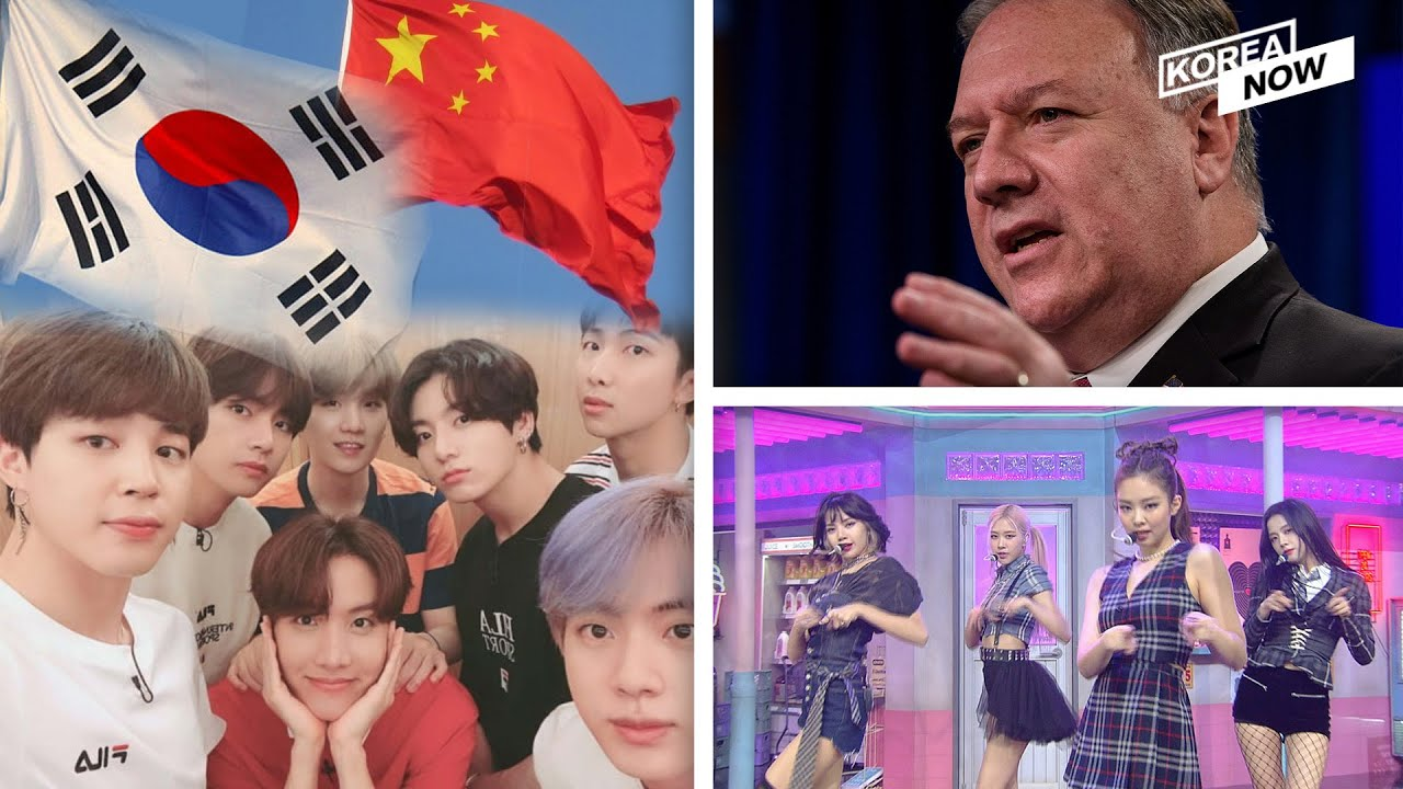 BTS issues spark political scrutiny / US reaffirms support for formal end to Korean War / BLACKPINK