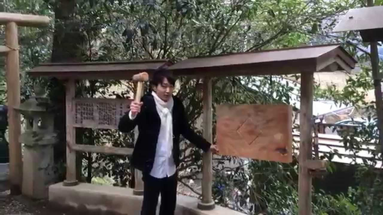 芸能人も訪れる高千穂の荒立神社...