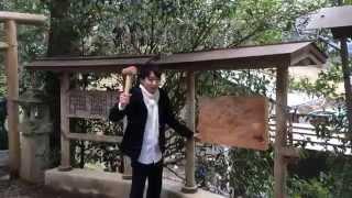 芸能人も訪れる高千穂の荒立神社
