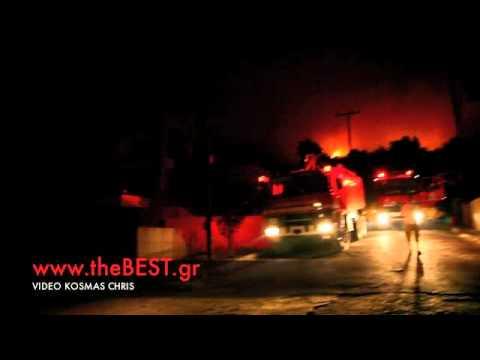 Αχαΐα Πάτρα : Φωτιά -Τραγικές στιγμές - Πύρινη λαίλαπα 5
