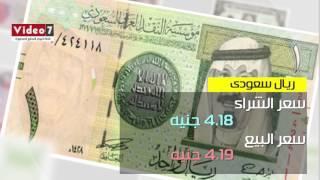 بالفيديو..أسعار العملات اليوم الأحد 26- 2-2017.. والدولار يستقر
