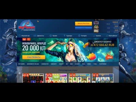 Скрипт казино Вулкан - Playtronic, Delux Gaminator, Sherif, 3d Games