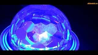 Светодиодный шар-проектор Crystal Magic