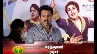 Aayirathil Oruvan Digital   Audio Release By Jaya TV