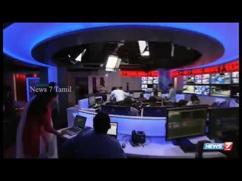 News7Tamil Promo - News Presenter Aishwarya Krish