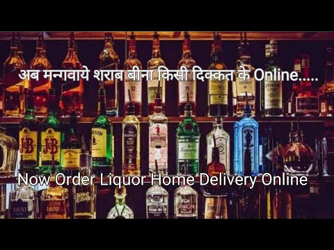 Online Liquor Home Delivery - All Over India | Online Sale Of Liquor, Home Delivery Of Liquor