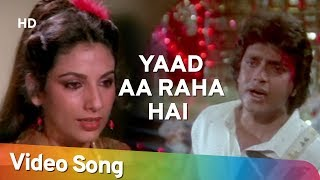 Yaad Aa Raha Hai Tera Pyar | Mithun Chakraborty | Disco Dancer | Bollywood Hit Songs | Bappi Lahiri