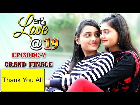 Two Girls Love @19 #Telugu_Web_Series | EP7 | Grand Finale Naresh Lakumalla | Girlywood | Folk Youth from YouTube · Duration:  23 minutes 15 seconds