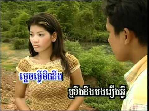 Cheun Udom(Ohb Sromol