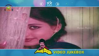 Kondaveeti raja telugu movie hit video songs jukebox on mango music, ft. chiranjeevi, radha and vijayashanti. music composed by chakravarthy. subscribe for m...