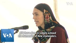 New Zealand PM Ardern Wears Hijab,  Says Humbled by Support at Mosque