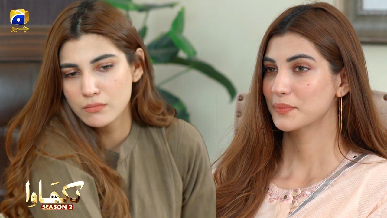 Download Dikhawa Season 2 | Chamak Damak | Hammad Farooqui | Nazish Jahangir | HAR PAL GEO