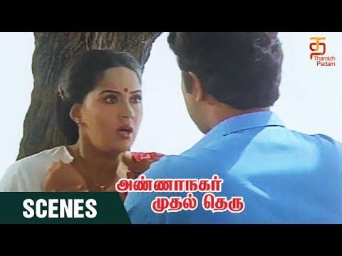 Annanagar Mudhal Theru Tamil Movie Scenes | Radha slapping Sathyaraj | Sathyaraj | Thamizh Padam
