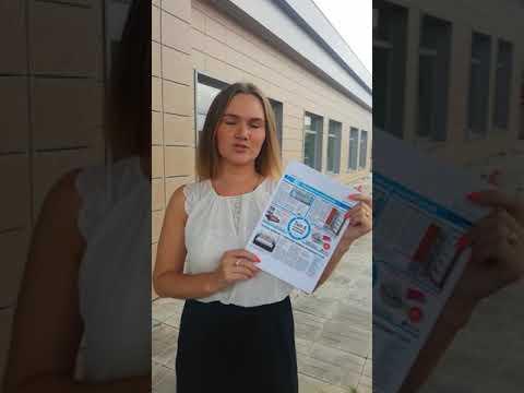 Анастасия Сунцова. Рейтинг мебельных компаний