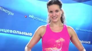 Грация и пластичность женского тела | Женская пластика на timestudy.ru
