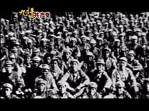 Nine Commentaries Pt 2: The Beginnings of the Chinese Communist Party