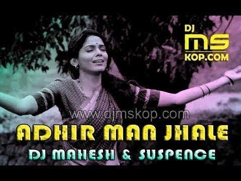 Adhir Man Jhale DJ Mahesh & Suspence